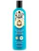 Odżywka Agafii do włosów z maliną moroszką - Nawilżenie i Regeneracja
