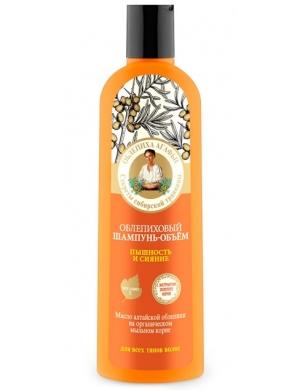 Rokitnikowy szampon na objętość włosów na 5 sokach Babci Agafii