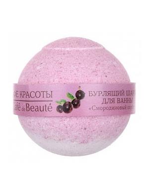 Le Cafe de Beaute Kula do kąpieli - Porzeczkowy sorbet