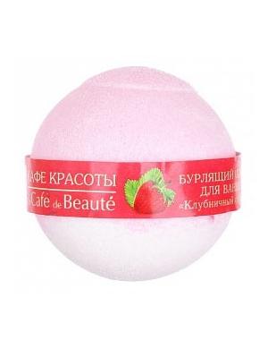 Le Cafe de Beaute Kula do kąpieli - Truskawkowy sorbet