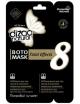 DIZAO Boto, Przeciwstarzeniowa maska w płachcie pod oczy 8 Efektów