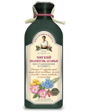 Miękki regeneracyjny szampon do włosów - Receptury Babuszki Agafii