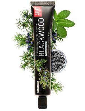 SPLAT Wybielająca pasta czarna do zębów Blackwood