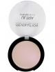 Makeup Revolution Krem do rozświetlania i strobingu Ultra Strobe Balm