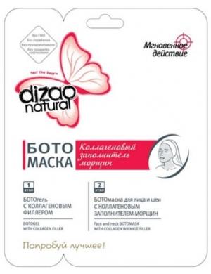 DIZAO Boto, Maska w płachcie - kolagenowy wypełniacz zmarszczek