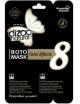 DIZAO Boto, Maska na tkaninie przeciw starzeniu się skóry