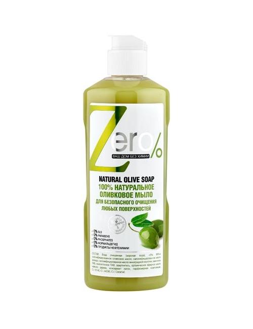 ZERO Naturalne mydło oliwkowe do prania i czyszczenia różnych powierzchni