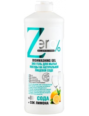 ZERO Ekologiczny żel do mycia naczyń Soda oczyszczana i Cytryna