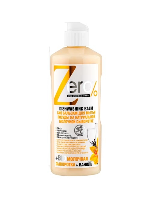 ZERO Ekologiczny płyn balsam do mycia naczyń z serwatką