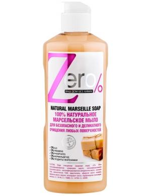 ZERO Naturalne mydło marsylskie do czyszczenia i mycia