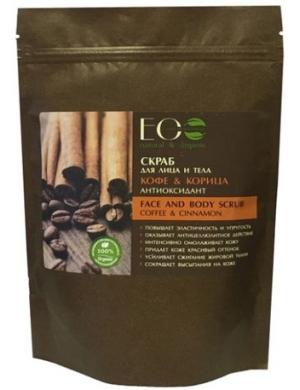 ECOLAB Kawowy peeling do twarzy i ciała Kawa & Cynamon