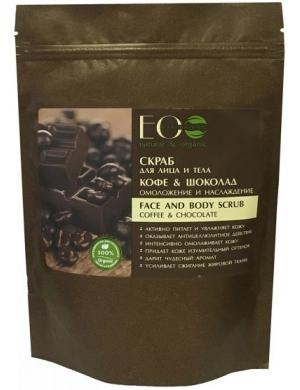 ECOLAB Odmładzający peeling do twarzy i ciała Kawa & Czekolada