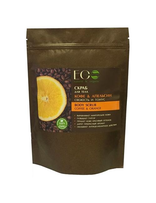 ECOLAB Ujędrniający peeling do ciała Kawa & Pomarańcza