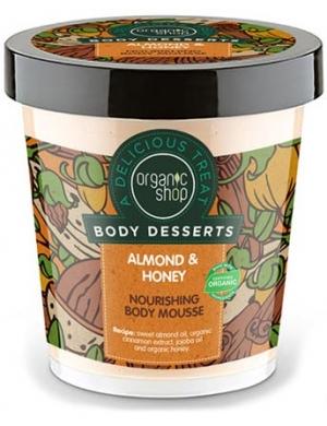 Organic Shop Odżywczy mus do ciała Miód i Migdały - Body Desserts