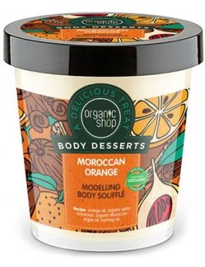 Organic Shop Modelujący krem do ciała Marokańska Pomarańcza - Body Desserts