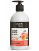 Organic Shop Odżywcze mydło do rąk Róża i Brzoskwinia