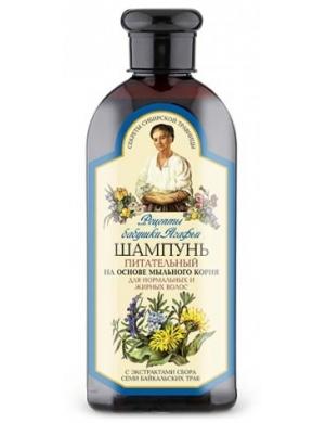 Odżywczy szampon 7 ziół Bajkału do włosów tłustych i normalnych - Receptury Babuszki Agafii
