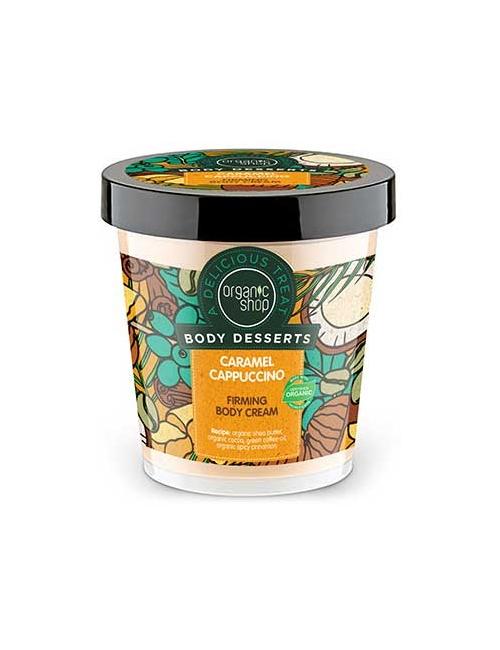 Organic Shop Ujędrniający krem do ciała Karmelowe Cappuccino - Body Desserts