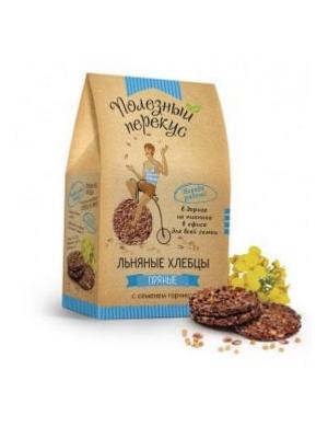 Altay Organic Lniane ciasteczka z nasionami gorczycy