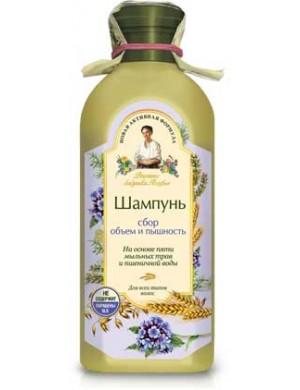 Ziołowy szampon dodający włosom objętości - Receptury Babuszki Agafii