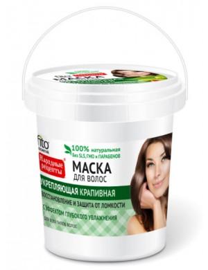 Wzmacniająca maska pokrzywowa do włosów - Fitokosmetik