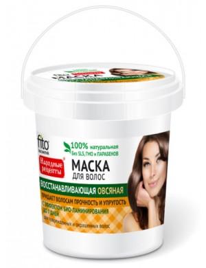 Fitkosmetik Regenerująca owsiana maska do włosów zniszczonych