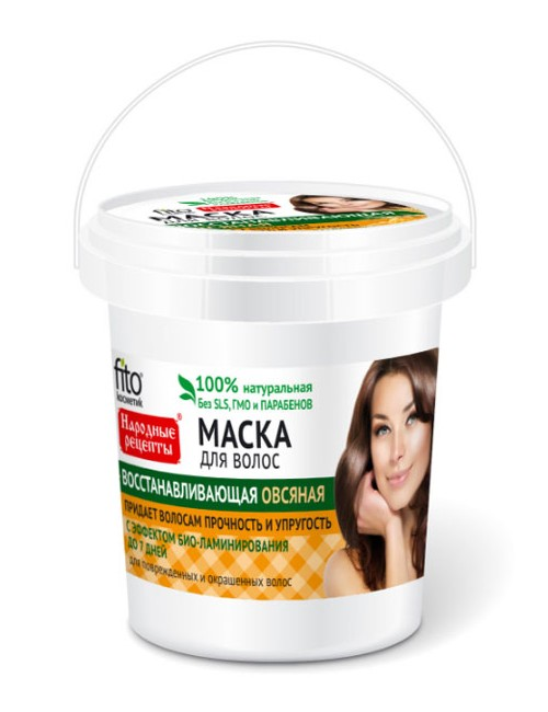 Fitkosmetik Regenerująca maska owsiana do włosów