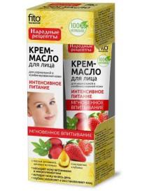 Odżywczy krem - olejek do cery normalnej i mieszanej - Fitokosmetik