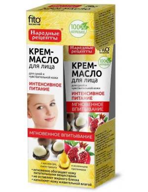 Odżywczy krem - olejek do cery suchej i wrażliwej - Fitokosmetik