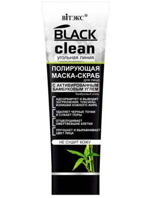 Polerująca maska - peeling z aktywnym węglem bambusowym - Black Clean
