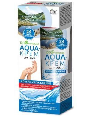 Aqua krem do rąk z wodą termalną, algami i aloesem - Fitokosmetik