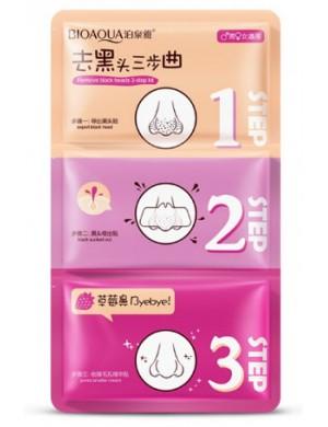 3-etapowa maska na nos oczyszczająca pory - BIOAQUA Black Heads 3-step Kit