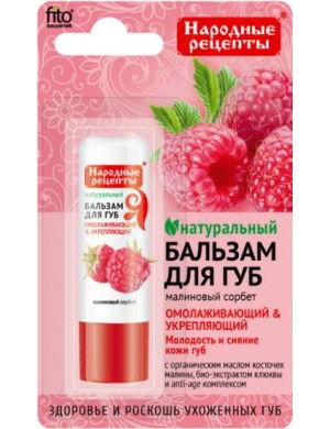 Fitkosmetik Naturalny balsam do ust - Malinowy Sorbet