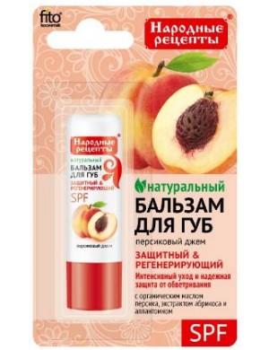 Fitokosmetik Naturalny balsam do ust - Brzoskwiniowy Dżem