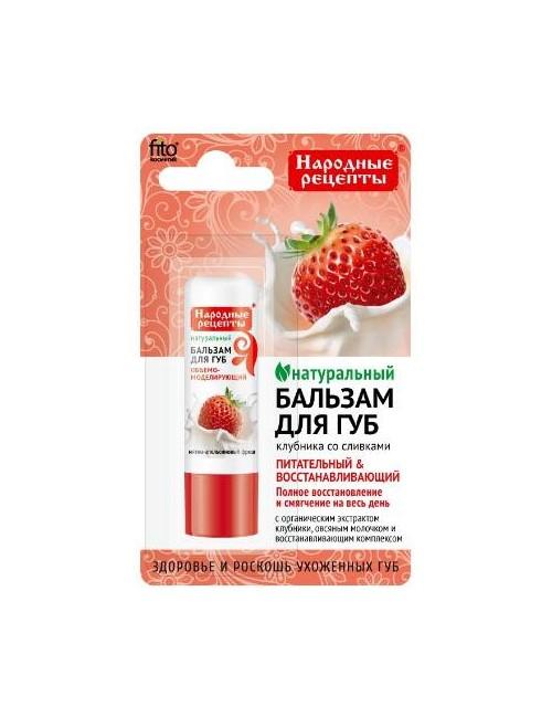 Fitokosmetik Naturalny balsam do ust - Śmietankowa Truskawka