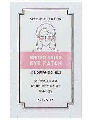 MISSHA Rozjaśniające płatki pod oczy - Speedy Solution Brightening Eye Patch