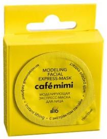 Cafe Mini Maska do twarzy z wyciągiem z papai - Natychmiastowy lifting