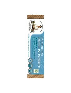 Solna pasta do zębów na nieświeży oddech - Receptury Babuszki Agafii
