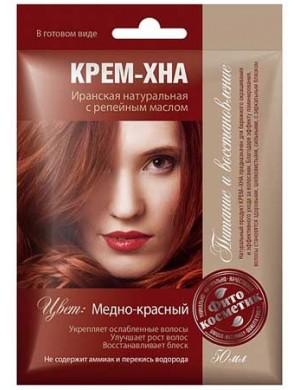 Fitokosmetik - Kremowa henna do włosów z olejem łopianowym - Miedziany