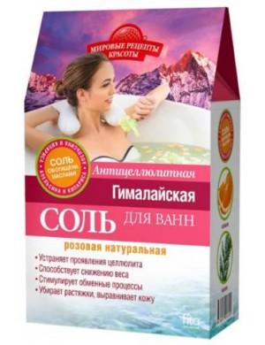 Fitokosmetik Antycellulitowa sól do kąpieli z olejkiem pomarańczowym