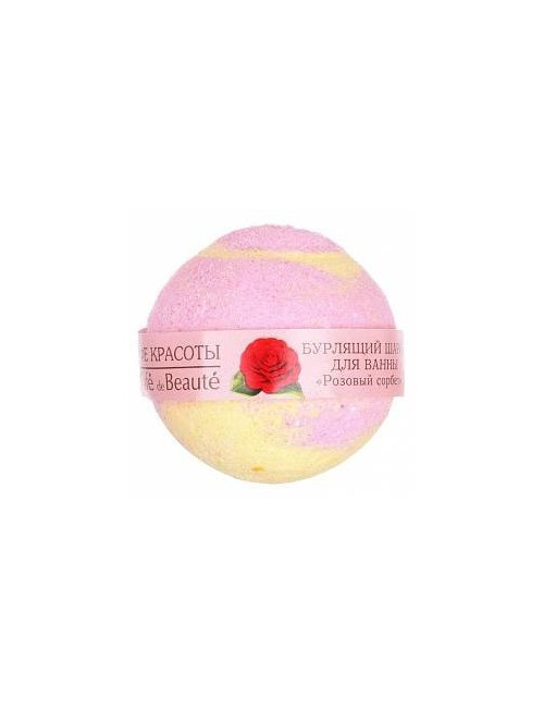 Le Cafe de Beaute Musująca kula do kąpieli - Różany Sorbet