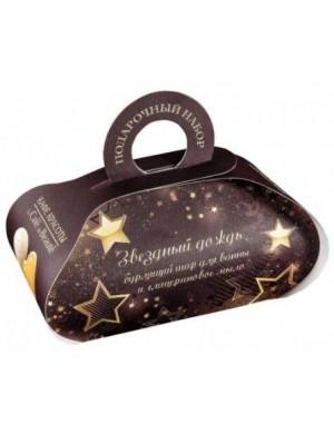 Le Cafe de Beaute Zestaw kosmetyków Gwiezdny deszcz - Naturalne mydło + kula musująca do kąpieli