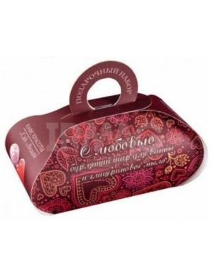 Le Cafe de Beaute Zestaw kosmetyków Z Miłością - Naturalne mydło + kula musująca do kąpieli