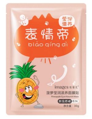 Images Odżywcza maska w płacie do twarzy – Ananas