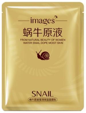 Images Nawilżająca maska w płacie z filtratem ze śluzu ślimaka Snail