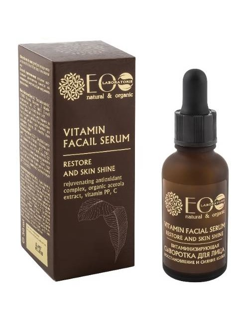 Ecolab Regenerujące Serum do twarzy poprawiające blask skóry – acerola, kompleks przeciwutleniaczy i witaminy 30ml