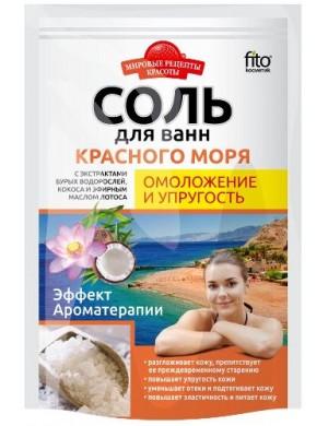 Sól do kąpieli z Morza Czerwonego ujędrniająca 500g - Fitokosmetik