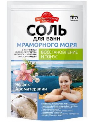 Tonizująca sól do kąpieli z Morza Marmara 500g - Fitokosmetik