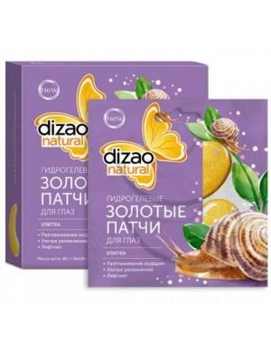 Hydrożelowe złote płatki pod oczy – Filtrat Ślimaka - Dizao