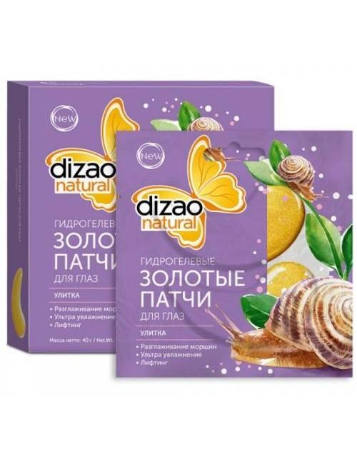 Hydrożelowe złote płatki pod oczy – Filtrat Ślimaka- Dizao